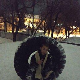 Александр, 20 лет, Батайск