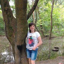 Юлия, 32 года, Обухов