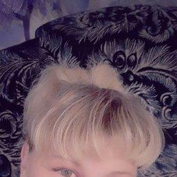 Светлана, 45 лет, Кемерово