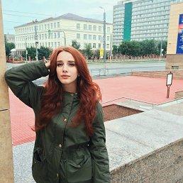 Алина, 20 лет, Смоленск