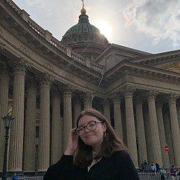 Вика, 17 лет, Пермь