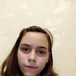 Мария, 17 лет, Екатеринбург