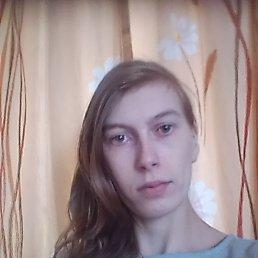 Катя, 25 лет, Санкт-Петербург
