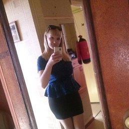 Ольга, Ярославль, 29 лет