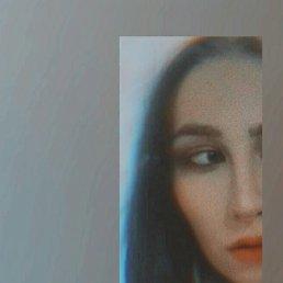 Бажена, Улан-Удэ, 20 лет