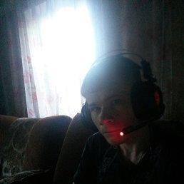 Руслан, 27 лет, Черемхово