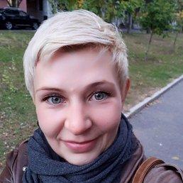 Марина, 44 года, Волгоград