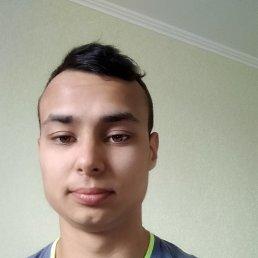 Ростислав, 18 лет, Черкассы