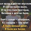 Фото Татьяна, Уфа, 70 лет - добавлено 7 октября 2020 в альбом «Лента новостей»