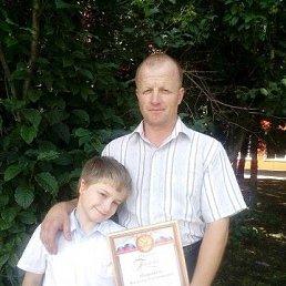 Владимир, 44 года, Хабаровск