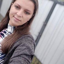 Катя, 24 года, Кременная
