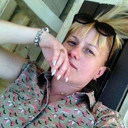 Александра, 40 лет, Нижний Новгород