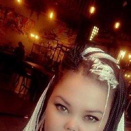 Настя, Нижний Новгород, 18 лет