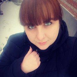 Дарья, 26 лет, Краснодар