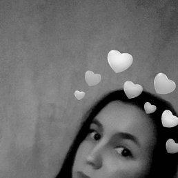 Дарья, Краснодар, 17 лет