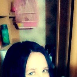 Наталия, 25 лет, Саратов
