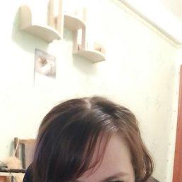 Екатерина, 34 года, Санкт-Петербург
