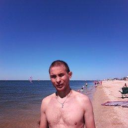 Сергей, 35 лет, Нижний Новгород
