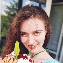 Кристина, 23 года, Винница