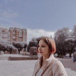 Ирина, 19 лет, Пермь