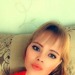 Анна, 26 лет, Новый Оскол
