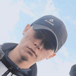 Roma, Владивосток, 18 лет