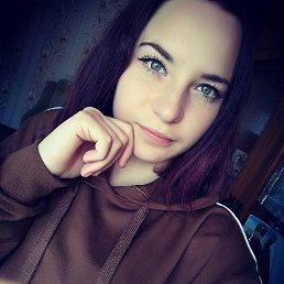 Валентина, Тверь, 19 лет
