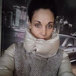 Полька, 40 лет, Вязьма