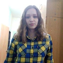 Даша, 37 лет, Ярославль