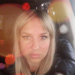Лена, 40 лет, Новомичуринск