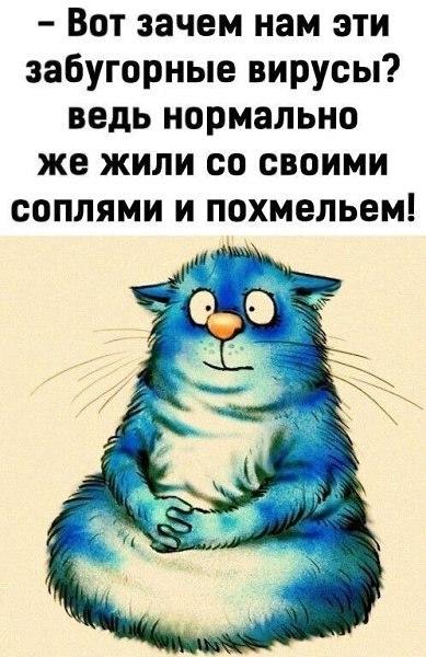 Татьяна - 15 октября 2020 в 08:43