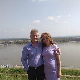 Зырянова, 32 года, Барнаул
