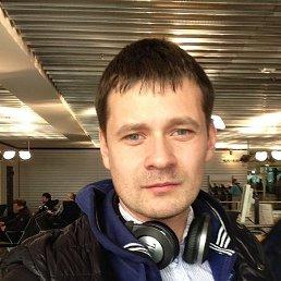Сергей, 35 лет, Видное