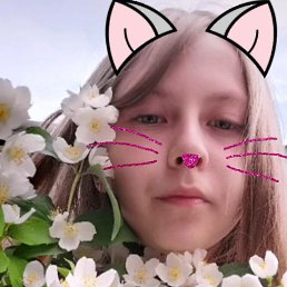 Лиза, 18 лет, Саратов