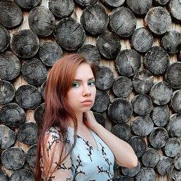 Катя, 26 лет, Санкт-Петербург