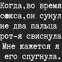 Фото Татьяна, Лазаревское - добавлено 16 ноября 2020 в альбом «Лента новостей»