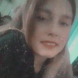 Оля, 18 лет, Новая Брянь
