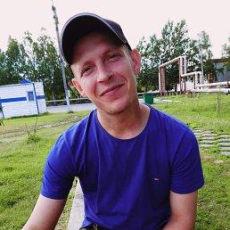 Влад, 25 лет, Алейск
