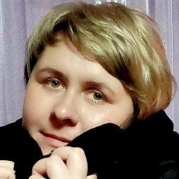 Татьяна, 37 лет, Долгоруково