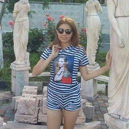 Светлана, 18 лет, Вознесенск