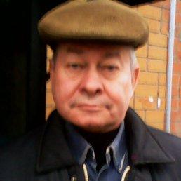 Александр, Калуга, 63 года