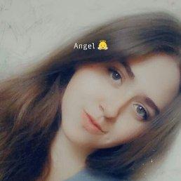 Мария, 17 лет, Гагарин