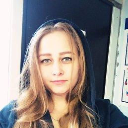 Дарья, 27 лет, Екатеринбург