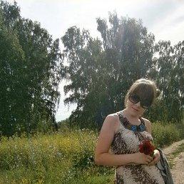 Вероника, Тюмень, 21 год