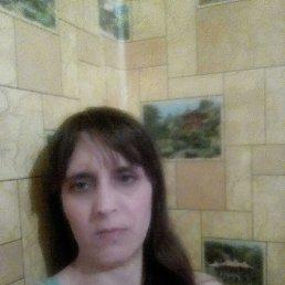 Наталья, 44 года, Смоленск