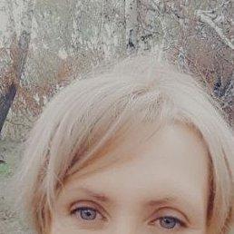 Наталья, 38 лет, Челябинск