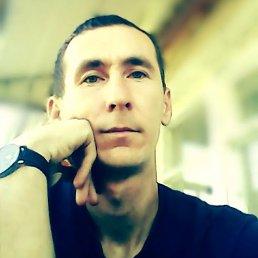 валерий, 29 лет, Ижевск