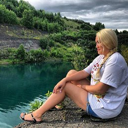 Людмила, 29 лет, Красноярск