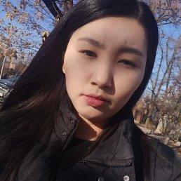 Ns, Бишкек