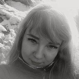Оксана, Пермь, 32 года